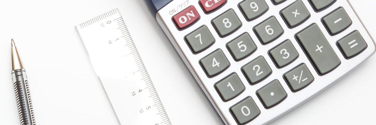 相続税の対策ってどうすればいいの?